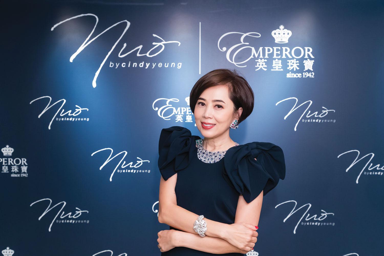 Cindy Yeung