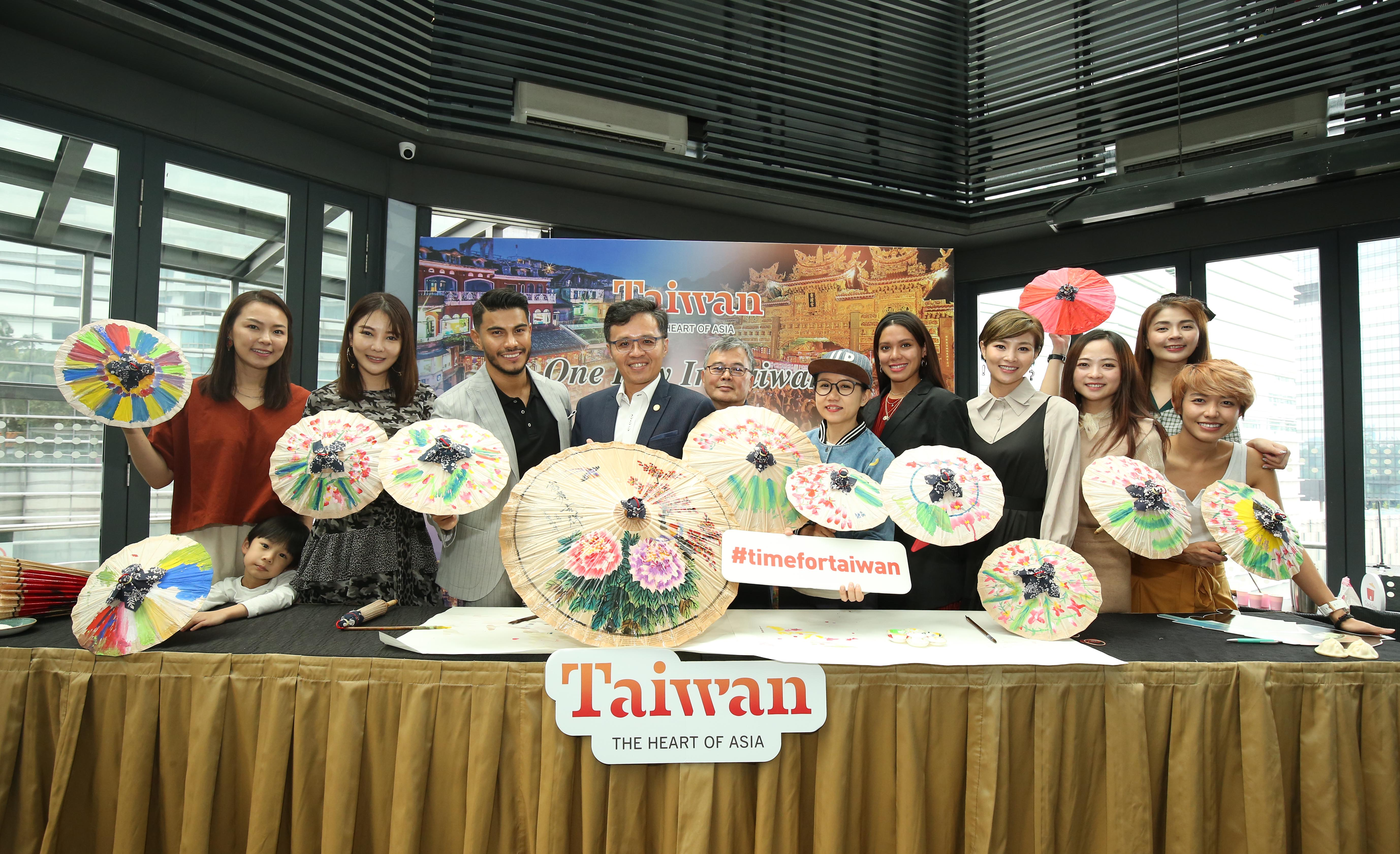 One Day in Taiwan Event