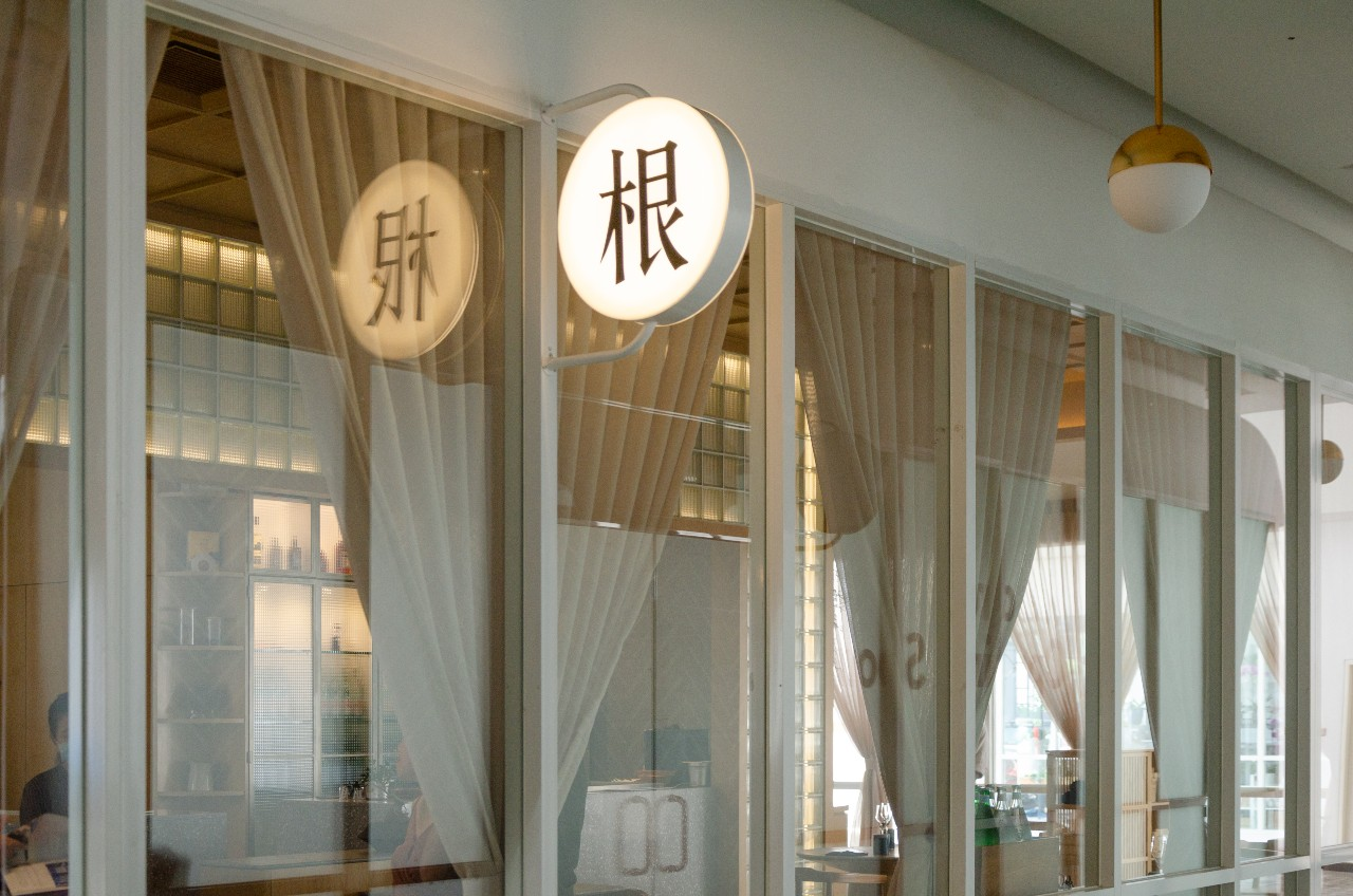 Gen Restaurant: A Malaysian's Gastronomy Story