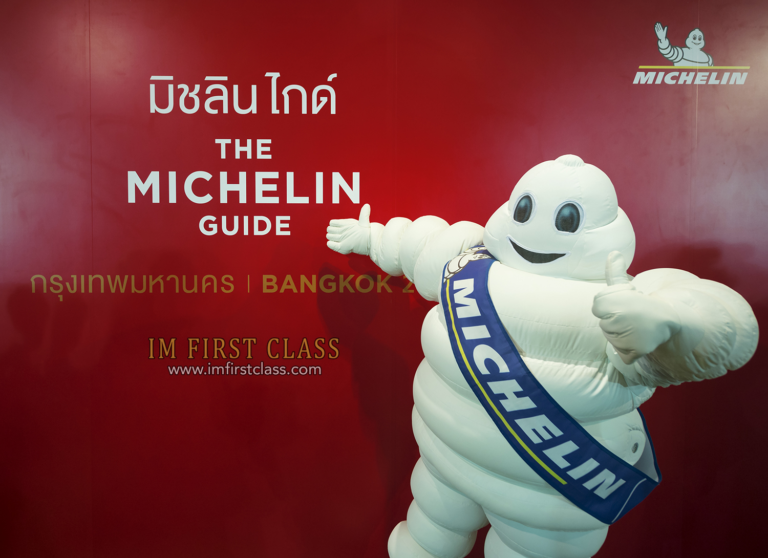 The Michelin Guide Thailand