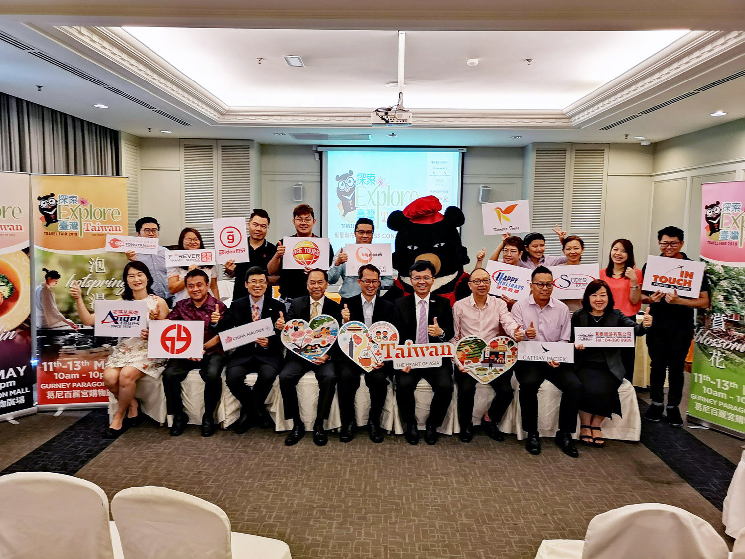 There will be a collaboration of 13 local travel agent partners, together with China Airlines, Cathay Dragon and Genting Cruise Lines, offering special deals for airfare, Taiwan travel and cruises packages.