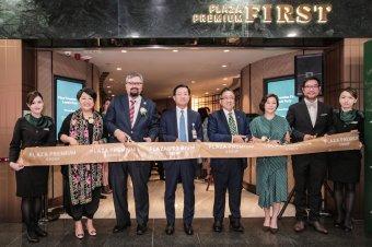 Plaza Premium First Ribbon Cutting Ceremony