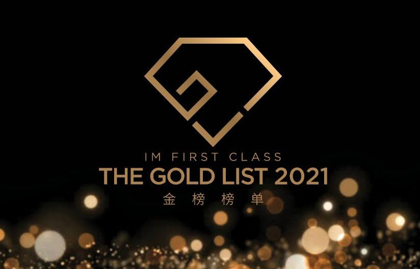 IM First Class Magazine Is Proud To Announce The Gold List 2021 Finalists