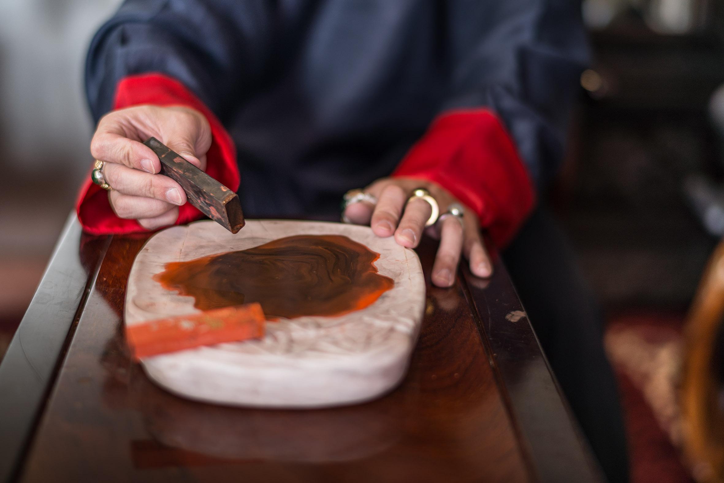 The Feng Shui Art of Master Yun Long Zi