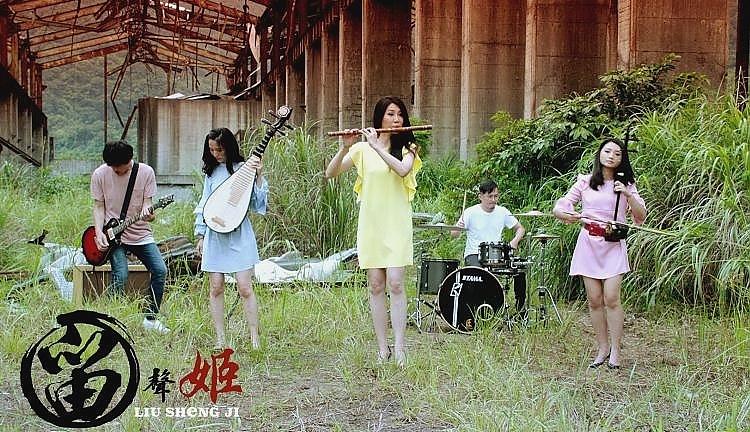 Liu Sheng Ji Music
