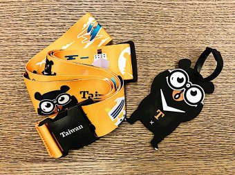 A Taiwan Luggage Strap & Tag will be given free for the purchase of ground package value RM800 & above.
