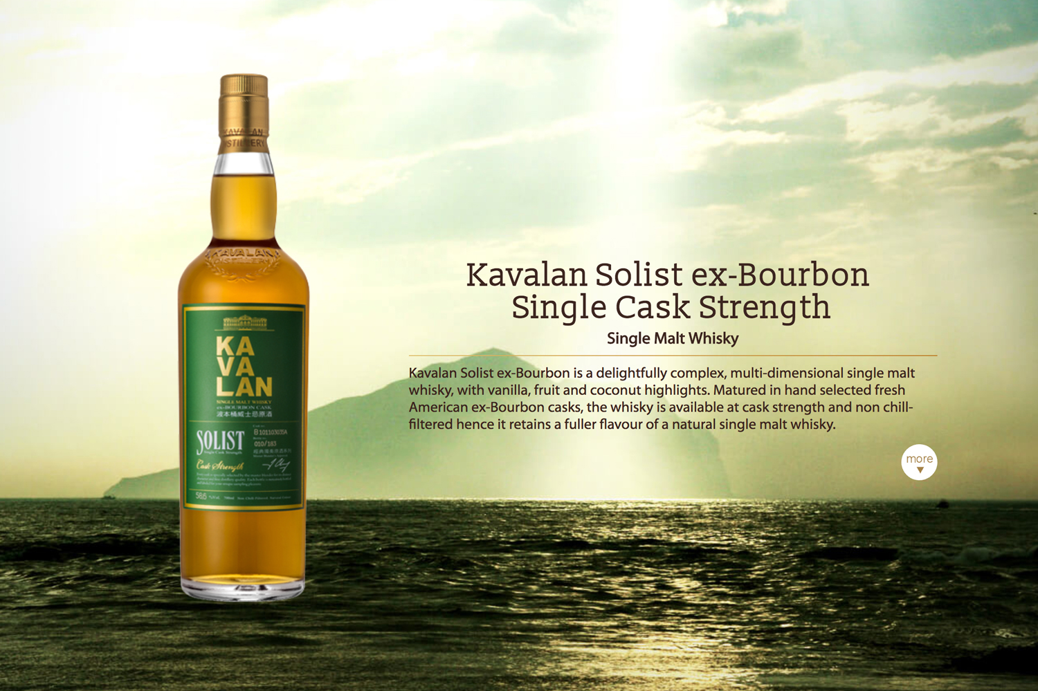 The Kavalan Solist ex-Bourbon Single Cask was also the Gold medal winners this year.